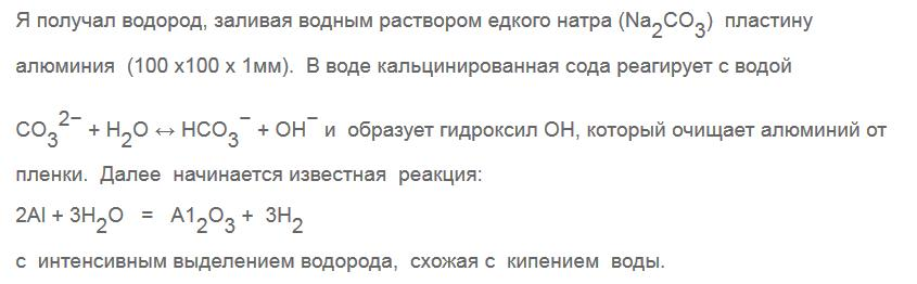 http://zaryad.com/wp-content/uploads/2011/02/ScreenShot048.jpg