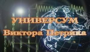 http://akvaholod.ru