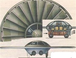 Двигатель на воде схема фото 249