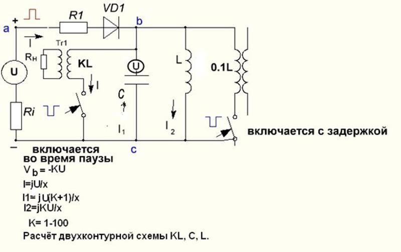 На этой схеме конденсатор