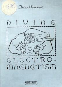 Стафан Маринов Божественный электромгнетизм