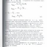 Статья №3 стр.7