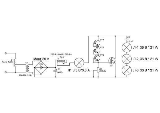Схема БТГ Виктора DIN-1